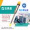 Inyector lapiz 1305190-pencil-fuel-injector-nozzle-assy